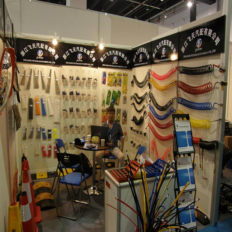 China Yiwu International Commodities Fair 2015