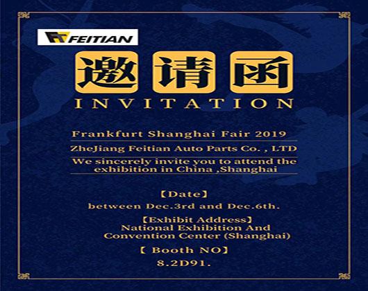 Frankfurt Automechanika Shanghai Fair in 2019