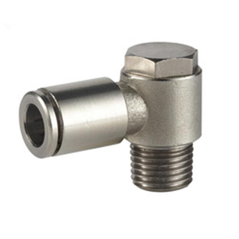 pneumatic fittings PH brass