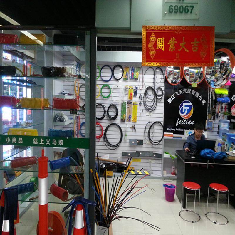 Shop at Yiwu International Center